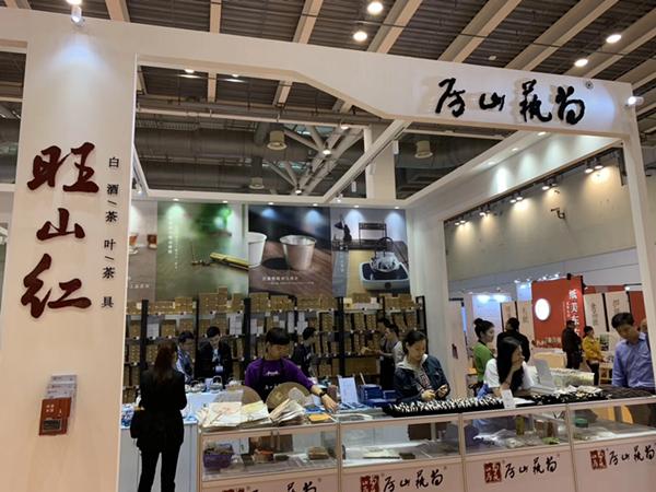 越溪旅游参加2019第八届中国苏州文化创意设计产业交易博览会