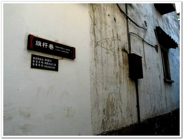 陆巷旅游攻略图片