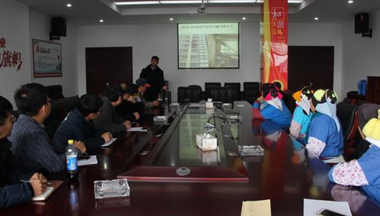 甪直旅游公司举办冬季旅游安全培训活动